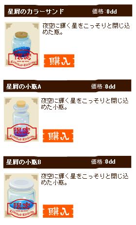 presented.by.yoghurt